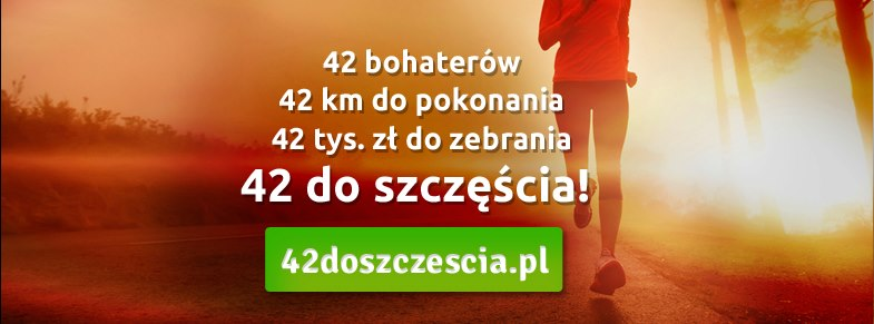 42 doszczęścia - wspieram
